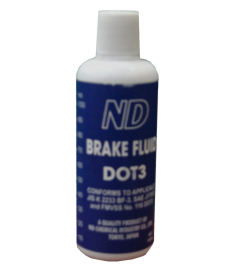 ND Break Oil (100ml)